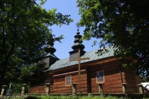 Cerkiew Narodzenia Bogurodzicy w Zawadce Rymanowskiej