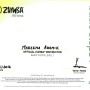 Certyfikat Zumba Basic Steps 1