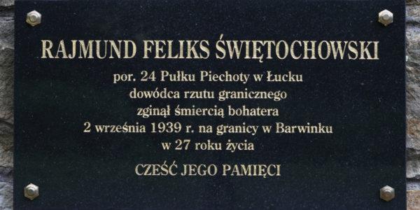 por-swietochowski