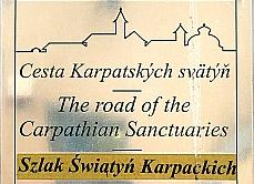 Szlak Świątyń Karpackich